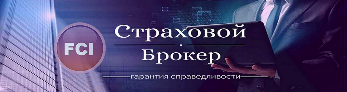 FCI Company