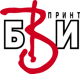 БВИ-Принт